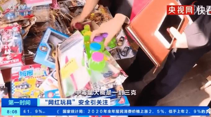 """慎重购买!央视曝光网上名人玩具""""黏液""""水晶泥毒素超标,网友:孩子在玩"""