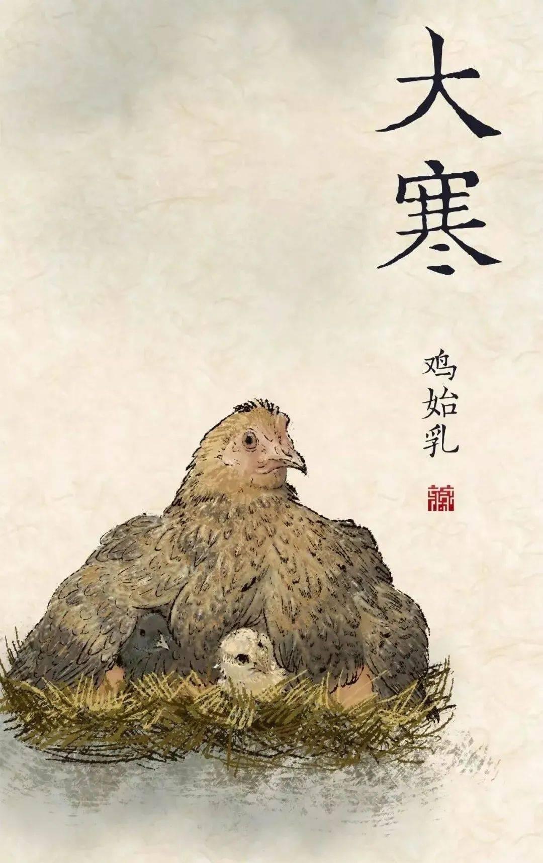 高德平台代理开户【荐读】大寒逢腊八,锅粥解寒意