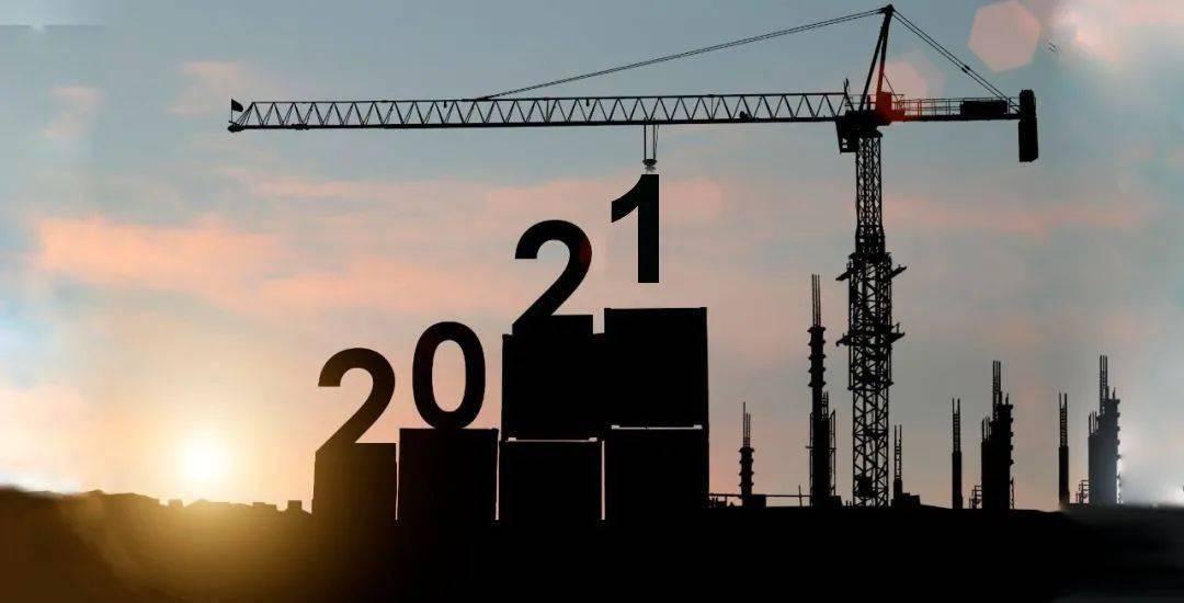 2021年,企业可持续发展规划怎么做?| 六大趋势,一键掌握