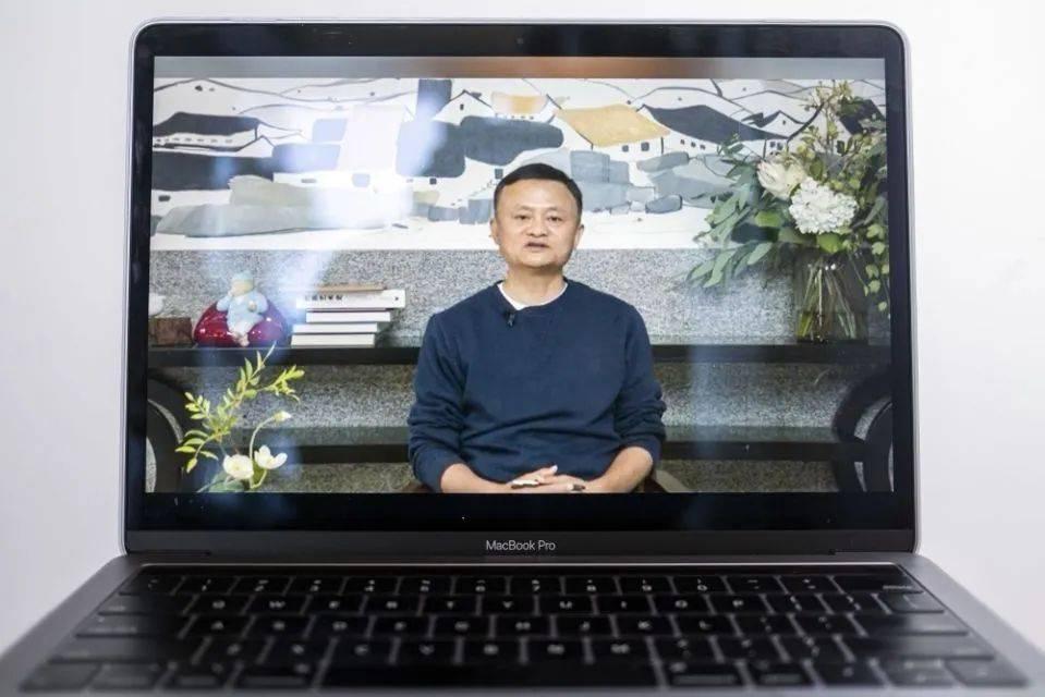 """蚂蚁IPO暂缓后马云首度""""现身"""":阿里股价大涨8%"""