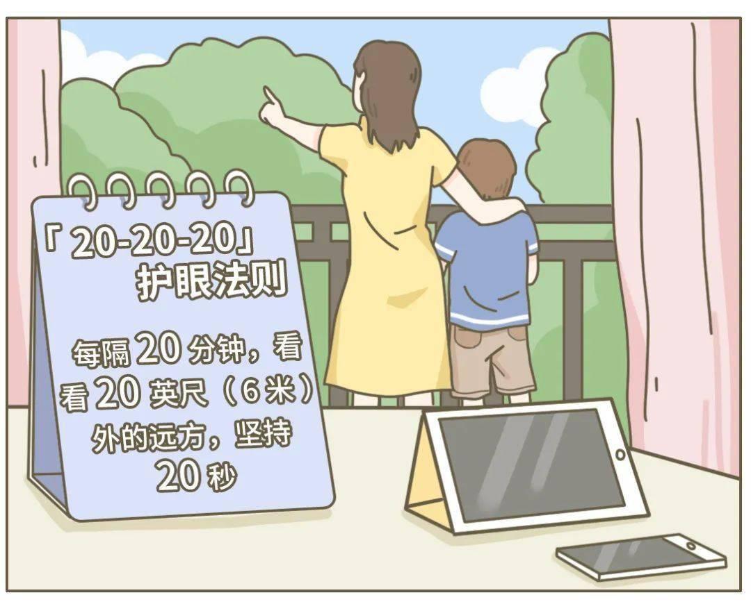 7 亿多中国人已经近视了,我们平时到底该怎么护眼?