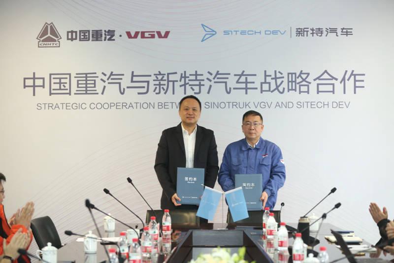 新特汽车与VGV合作 将于二季度推出全新DEV系列_中国重汽