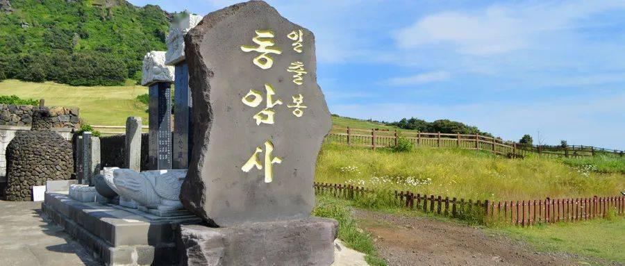 残酷内卷,韩国的地狱模式