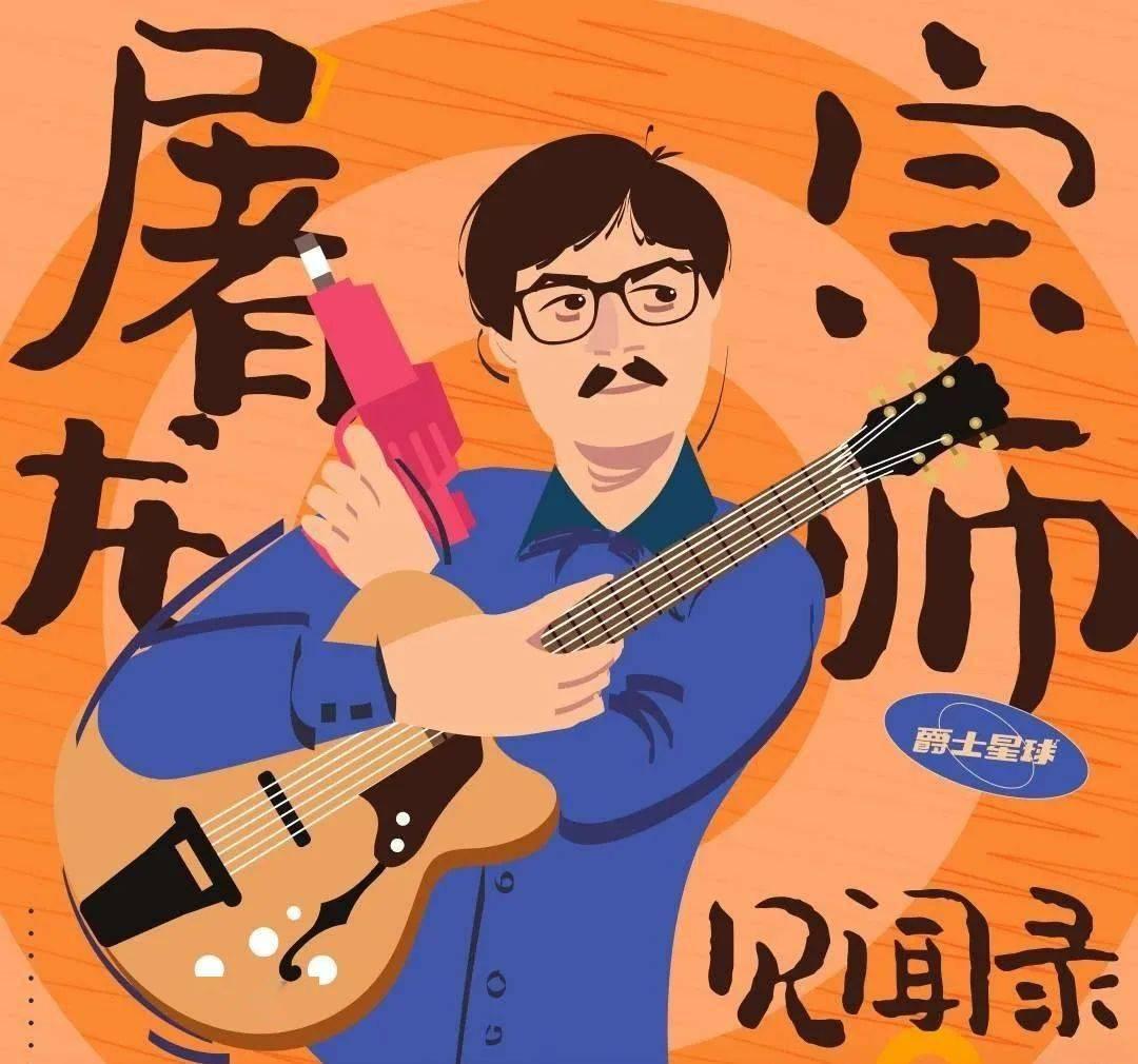 教你吉他手的三个小秘技:大跨度音程+三和弦琶音+三连音节奏