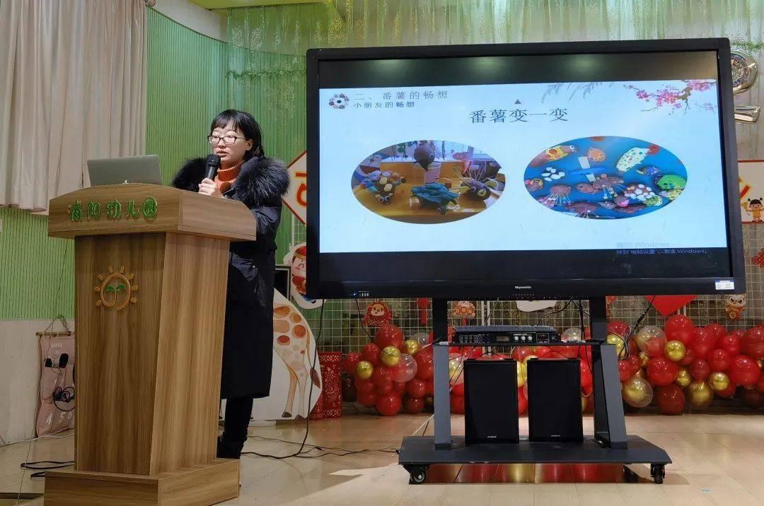 做扎实课程,叙童真故事 ——浦阳幼儿园开展课程故事分享活动