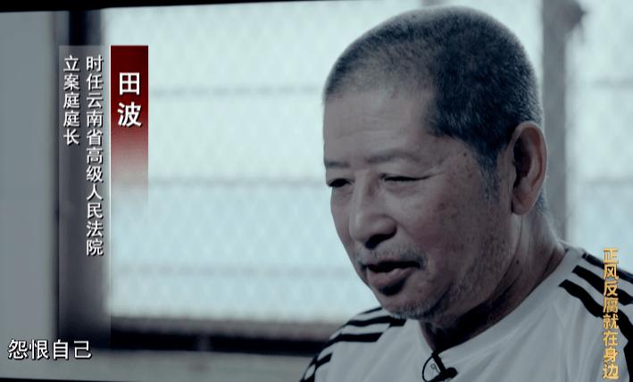 孫小果案大量細節披露:一部反腐的警示劇與家庭教育的悲劇