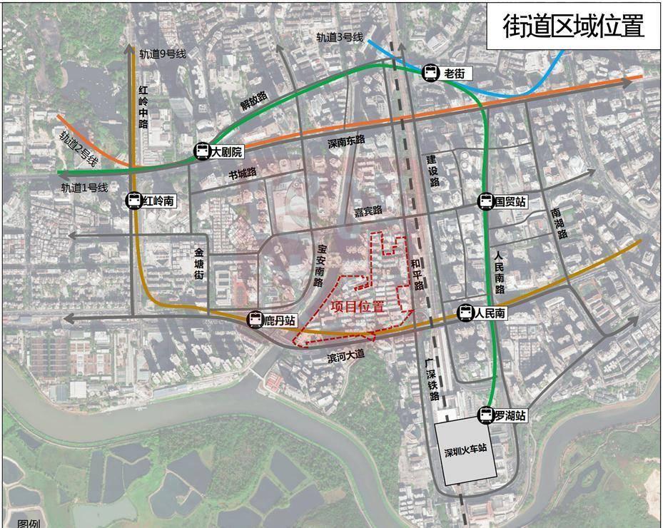 罗湖船步街棚改规划(草案)公示!59万平综合体打造枢纽生态城