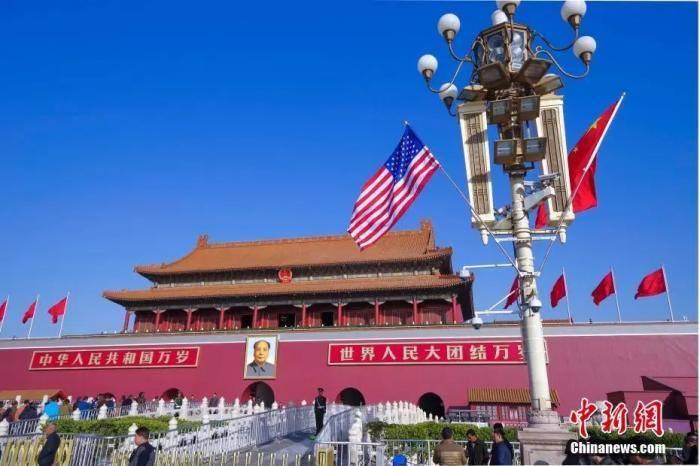 """清华大学战略与安全研究中心研讨:《中美关系如何""""竞""""与""""合""""?》"""