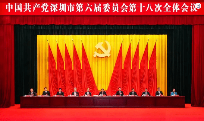 """深圳最新决议,2021""""疯狂""""民生建设、龙岗最新发展战略公布"""
