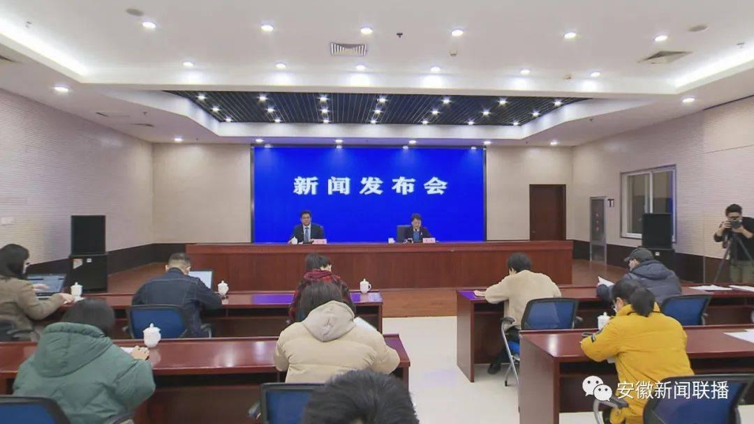 """""""十三五""""安徽创新能力与实力得到进一步提升"""