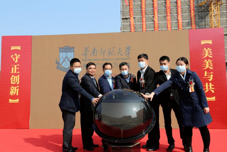 华万华附学校将于9月开学,全面建成将提供4560个优质学位