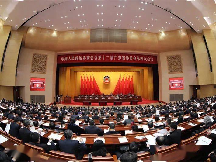 省政协十二届四次会议在广州开幕