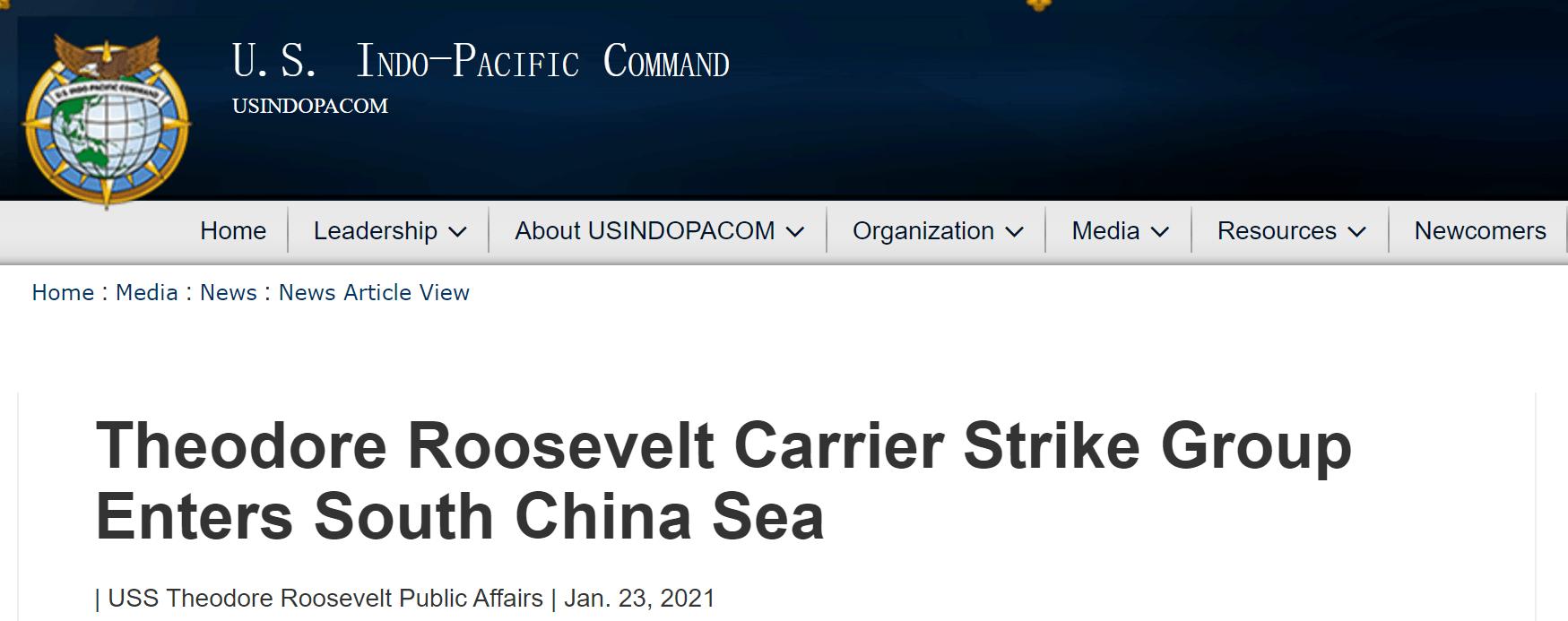 巧合?中国人民解放军13载客量军机定速巡航台西北空域同日,美国军队航母战斗群驶入南海