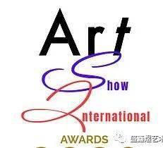 2021年第二届国际景观艺术大赛