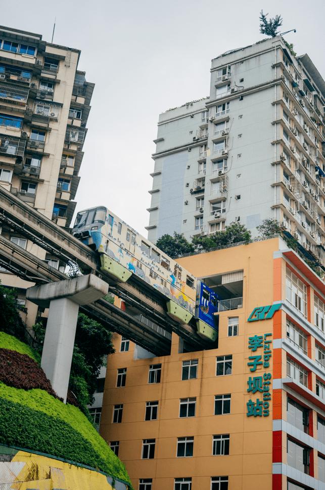 重庆21个区县最新规划出炉!快看看有你家吗?!