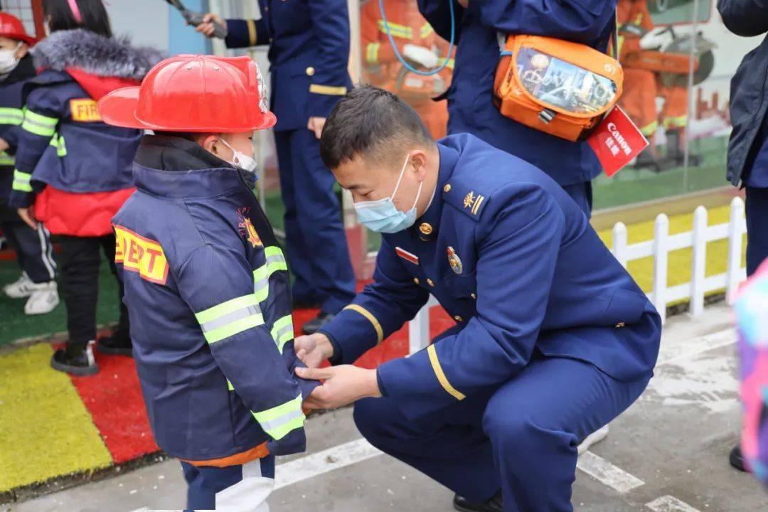 消防直播课
