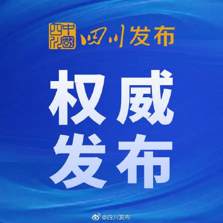 成都文殊院、宝光寺1月28日起暂停开放