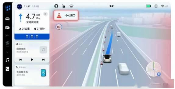小鹏汽车 OTA 推送 NGP 导航辅助驾驶功能
