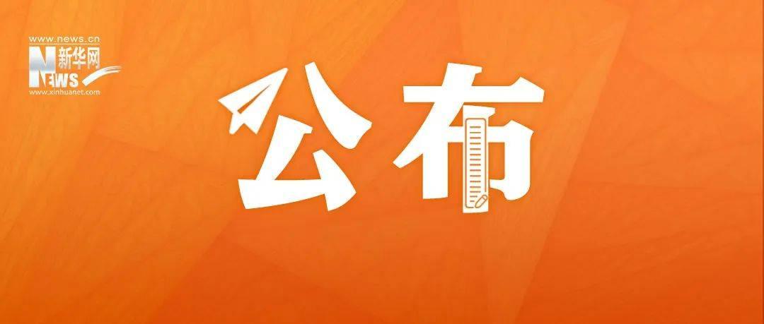 春节期间,机票可免费退改!