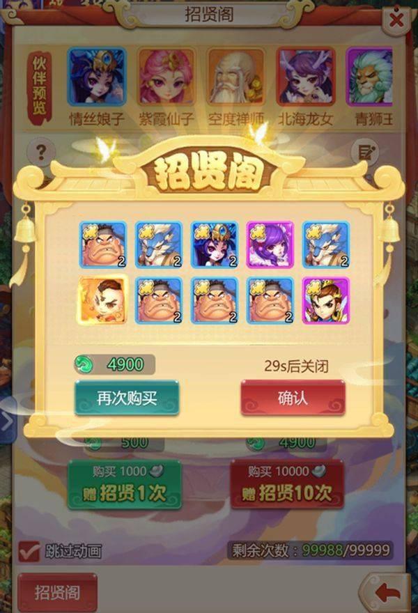 梦幻西游网页版;新手应该留心哪些问题?''老玩家共享一些常见技巧