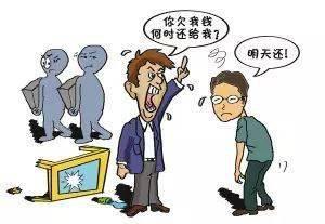 【微普法】替人要账本合情 非法侵入住宅违法