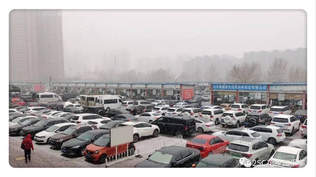 天气不好会影响转账业务吗?