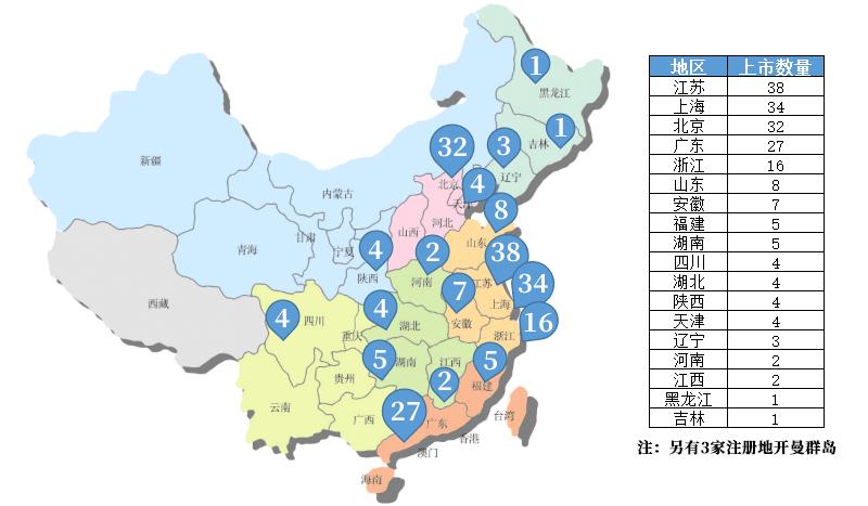合肥2021年gdp_2021年合肥学区划分图