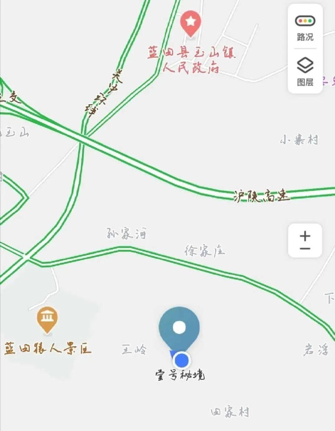 陕西蓝田杨井泉