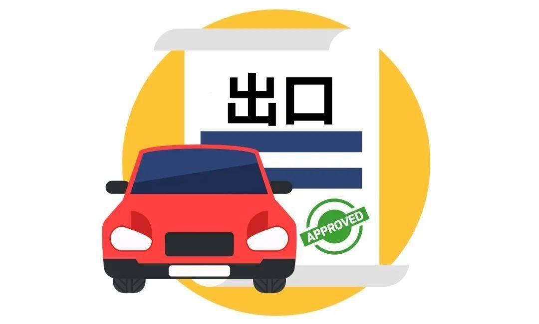 2020中国汽车出口超99万辆,SUV与新能源是亮点
