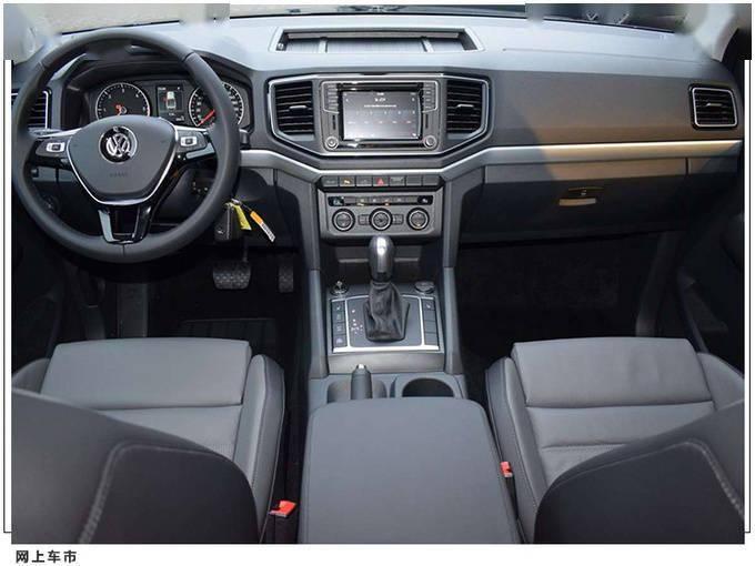 大众Amarok皮卡实拍曝光!搭3.0T V6引擎+4Motion四驱,配置丰富