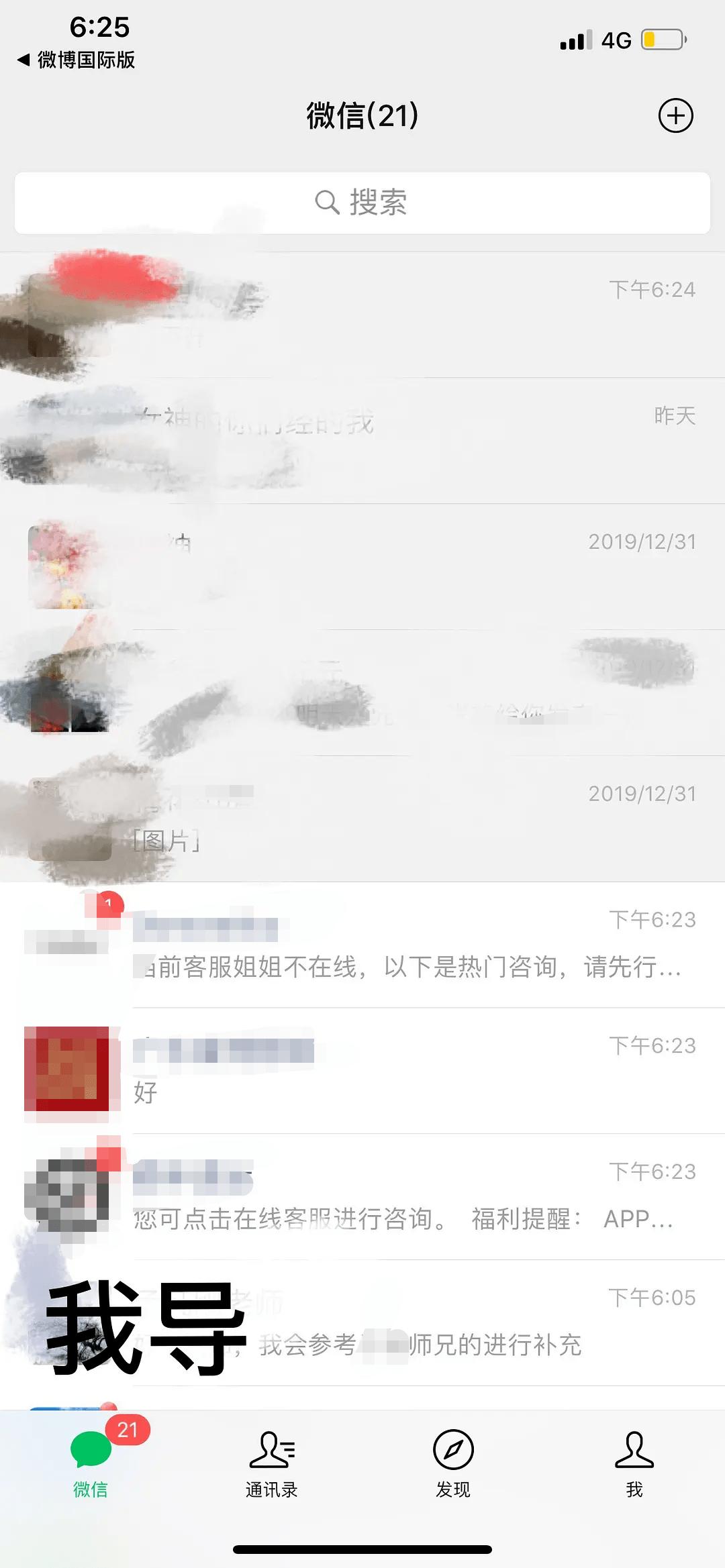 光棍电影网_人妻无码av中文系列_亚洲曰本av在线天堂