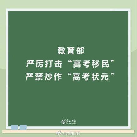中国又一新冠预苗获准应急应用