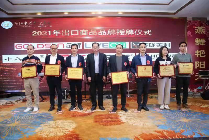 大湾区美容行业联盟成立,广东省国际贸易促进委员会帮助发展行业生态系统