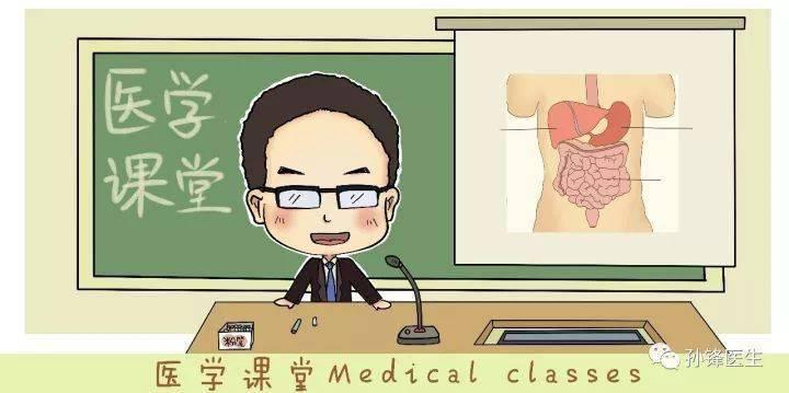 在医学课上,麻醉师因为小利血平而毫不客气地停止了外科医生的手术。!