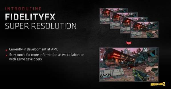 对标N卡DLSS!AMD FidelityFX超采样技术有望今春随驱动更新下发