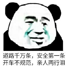 """广西一14岁少年驾驶""""鬼火""""狂飙,撞上小车3人空中腾飞"""
