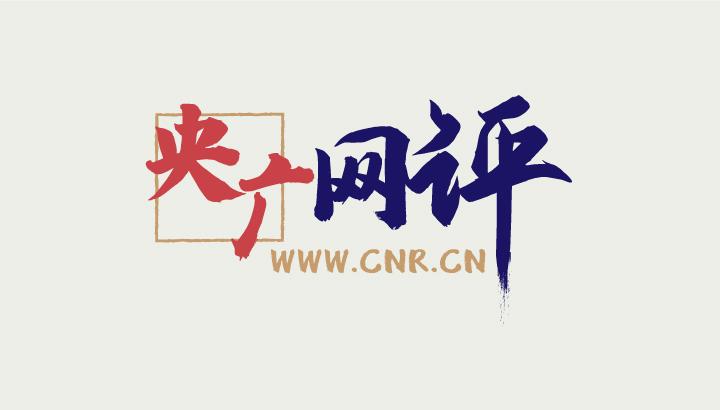 日本一道本_91在线国内在线播放_91最新国产国产