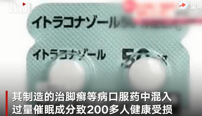 巨乳教师小说_日本最新免费区中文_一及毛片