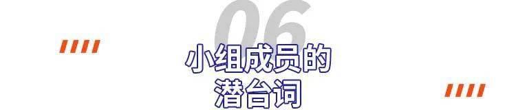 """《平""""語""""近人》(第二季)第4集 做官避事此生恥"""