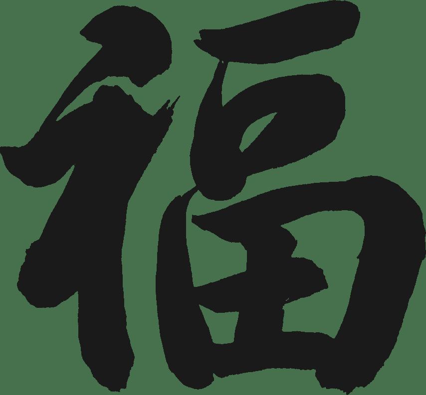 """【金牛祝福】第一个春节顺产的""""福娃""""诞生了!"""