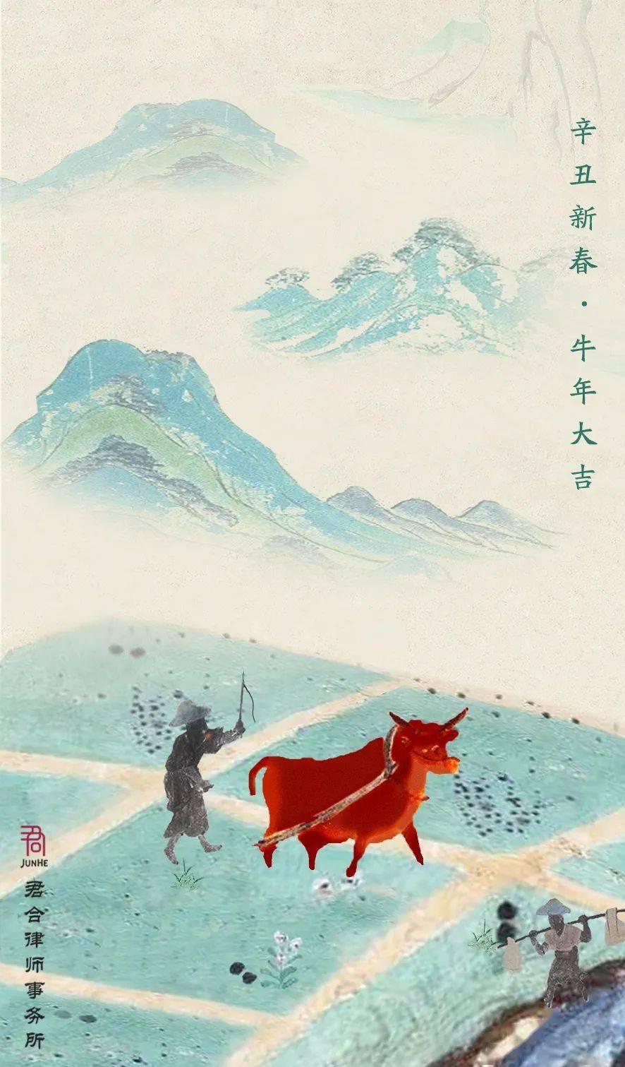 【CLECSS 2457】各律所的牛年贺卡设计 (附投票) 爸爸 第5张