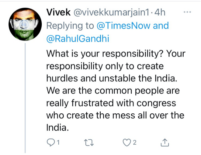 """中印军队脱离接触被印反对党领袖骂成""""向中国割让领土"""",这次印度网友都受不了了"""