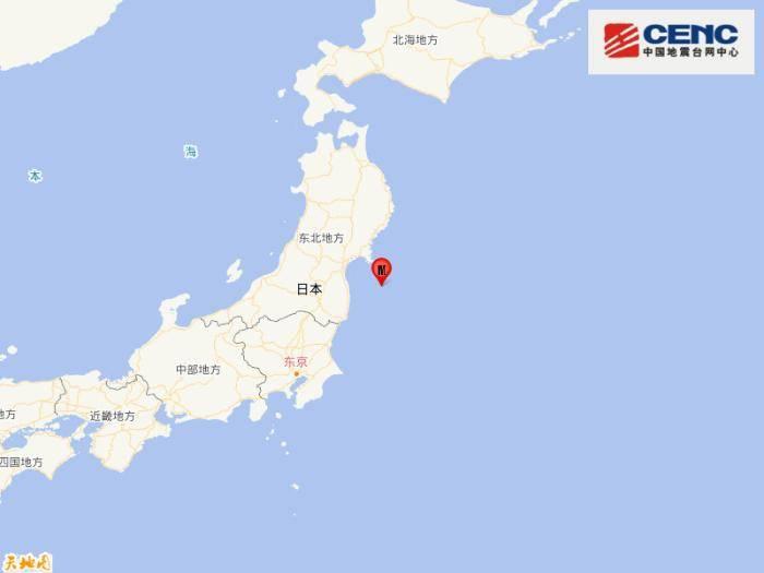 赢咖4登录:日本本州东岸近海发生7.1级地震 震源深度50千米_台网