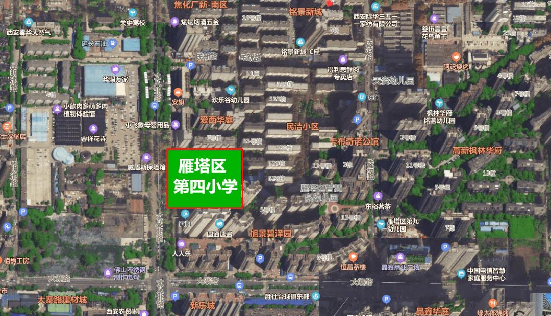 填补短板!西安大寨路上新建4所学校,规模和位置曝光,周边居民有福了  第6张