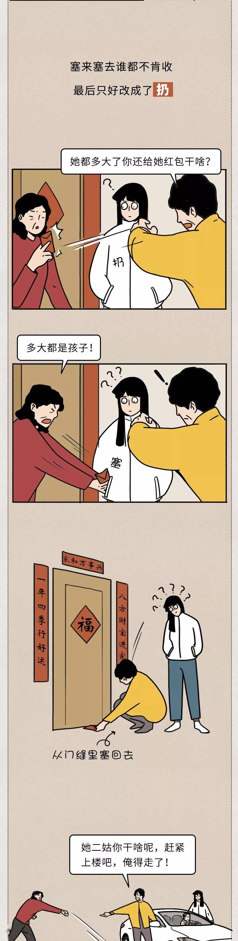 """""""二进宫""""的郭美美将遭遇哪些酷刑"""