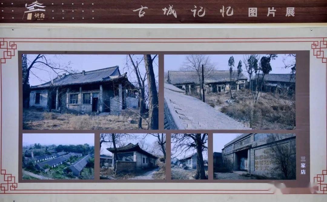 中国年在忻州:忻州古城真红火  第24张