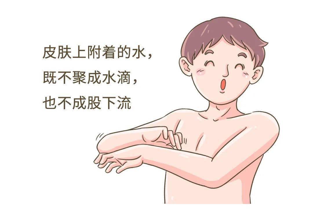 口腔清爽剂07F-75378361