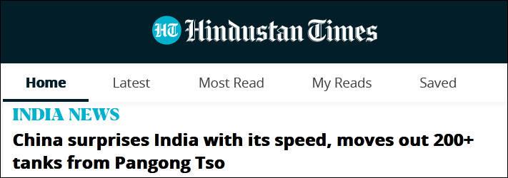 """中印部队脱离接触时,解放军让印度军方高层""""吃了一惊"""""""