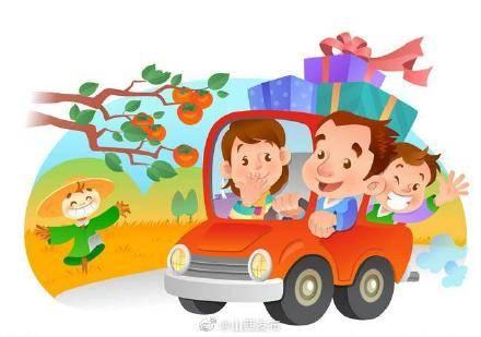 春节假期假期第4天,山西44个景区共接待游客3.23万人次