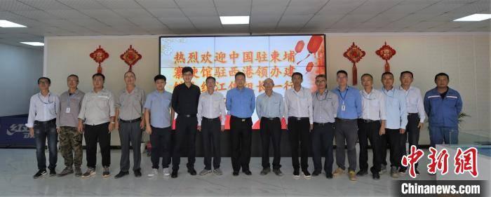 中国驻柬使馆驻西港领办建馆工作组慰问华电西港员工